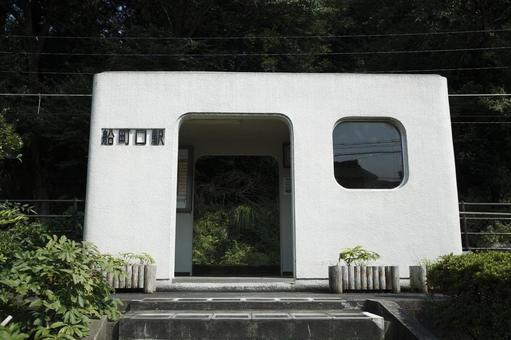 Kakogawa line station building 3