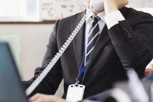 打個電話的人
