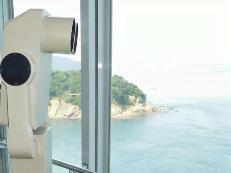 Sea telescope