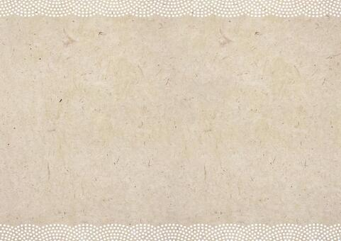 Japanese paper dot 2. tea