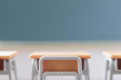Classroom frame