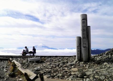 탄자 · 塔노岳 정상과 풍경