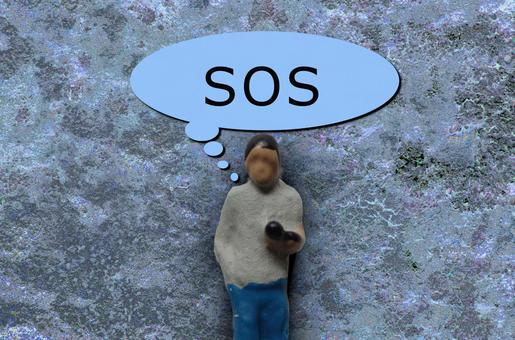A person who can't speak out and screams in his heart with SOS (mental health)