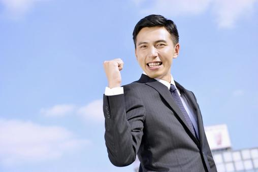 Japanese salaried worker 27