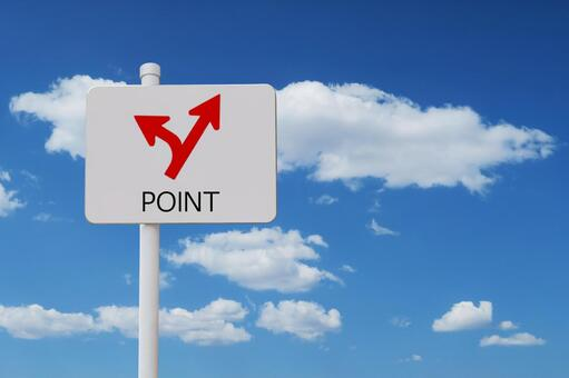 The road sign of the turnout point, the blue sky and the clouds