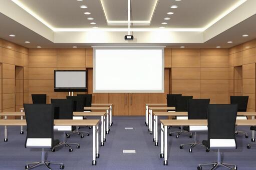 Meeting room Meeting room 2