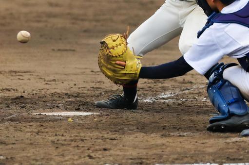 Catching baseball / white ball