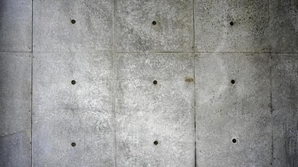 콘크리트 벽 1