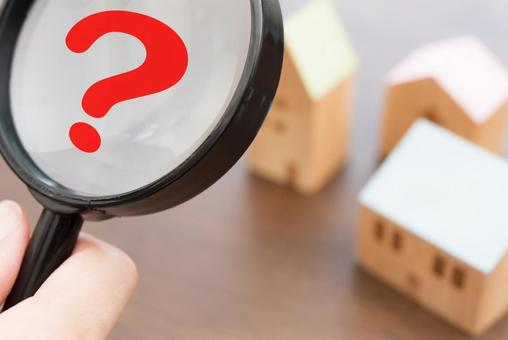 Question of property