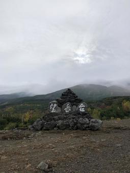 토카 望岳台