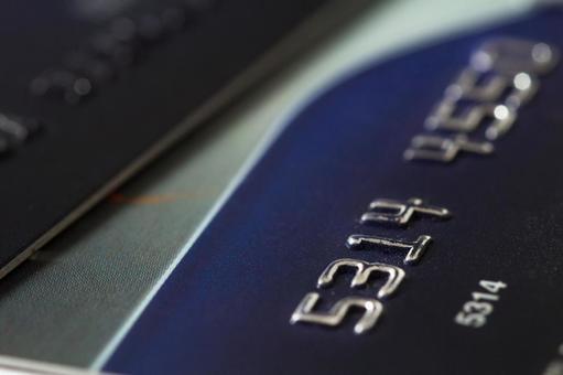 Credit card 9