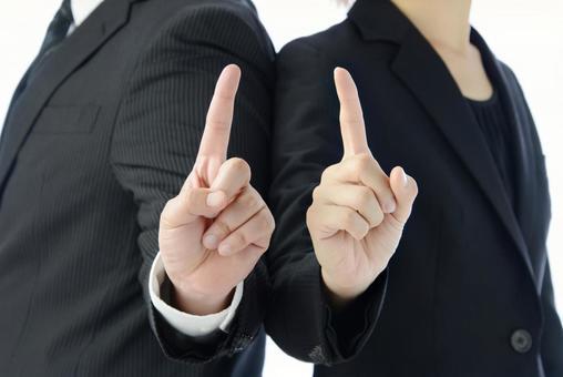 집게 손가락을 세우는 사업 팀