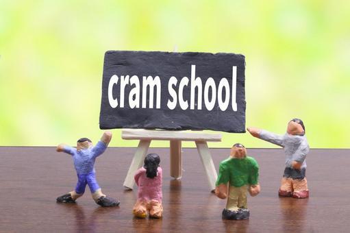 cram school