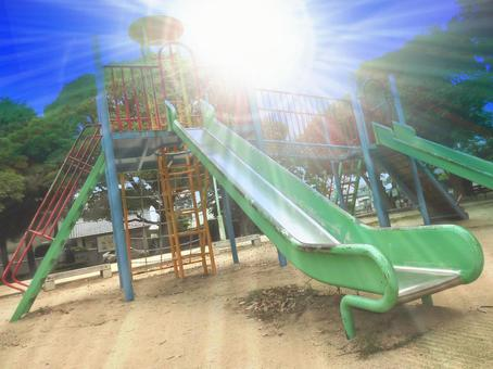 Park sun and slide