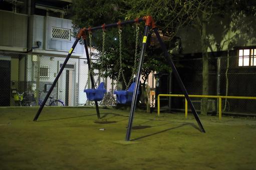 밤의 공원 ~ 그네