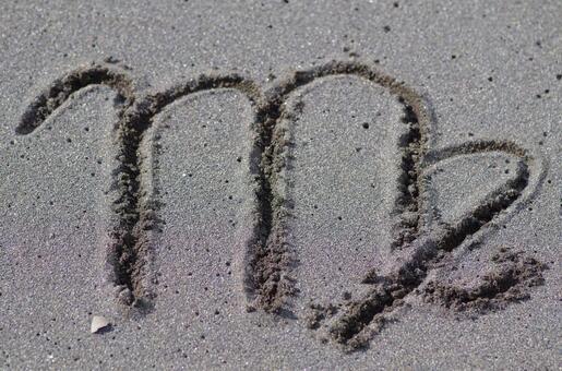 Virgo written on the beach (spiritual)