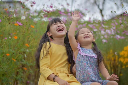 코스모스와 미소의 아이들