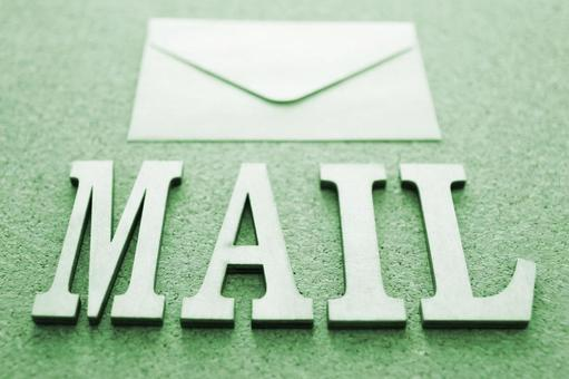 Email green