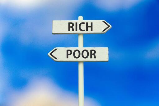 부자와 가난한 갈림길 이정표