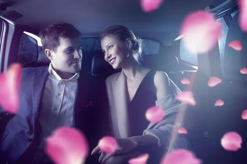 Couple dating drive