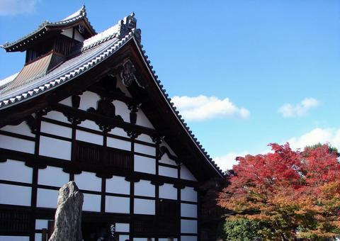 Kyoto Arashiyama Tenryu-ji Temple Kuri and Autumn Leaves