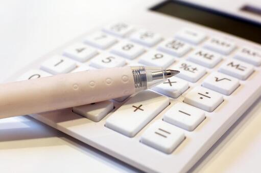 白色計算器