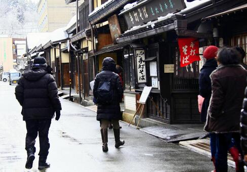 Takayama city scattered policy
