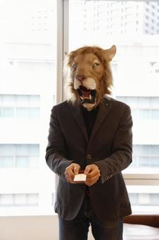 Lion president to exchange business cards