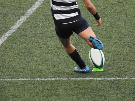 Rugby <penalty kick>