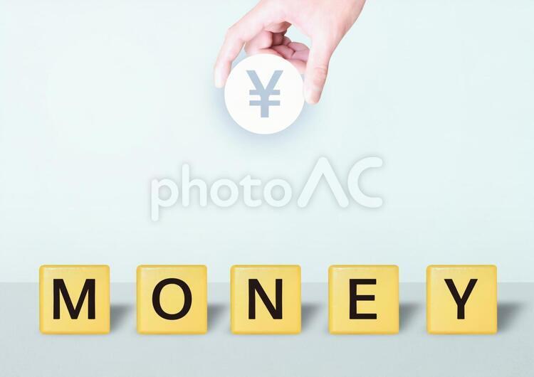 お金 マネー 円の写真