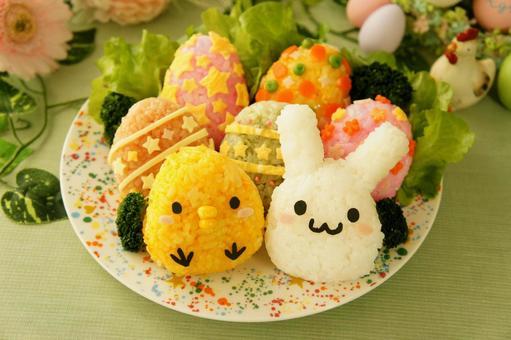 Easter rice ball