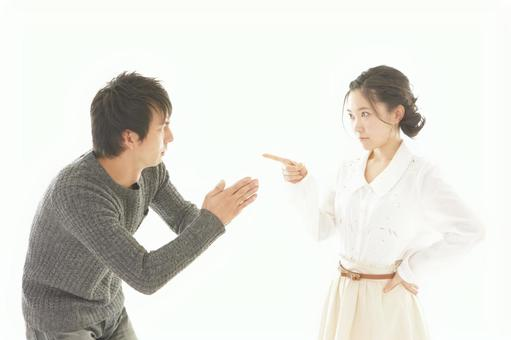 Fighting couple 2