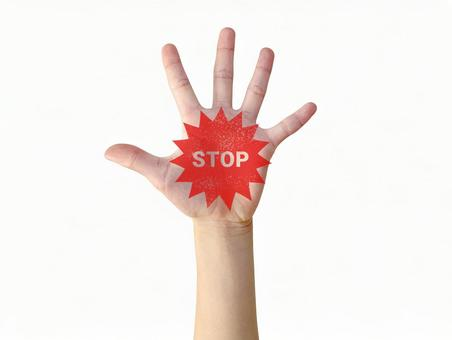 Hand (white background/cutout PSD)_STOP2