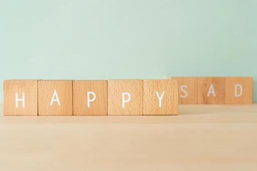 """Happiness, happiness, happiness 