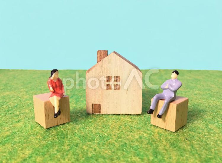 家と夫婦の写真
