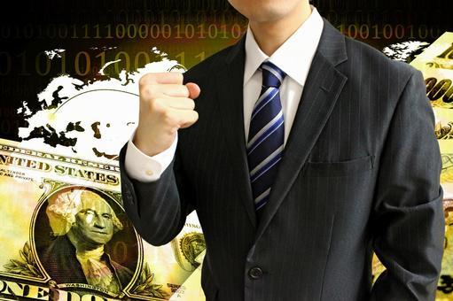Elite businessman businessman