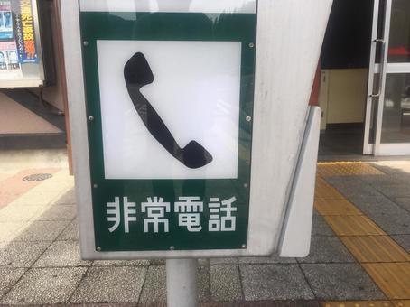 Very phone