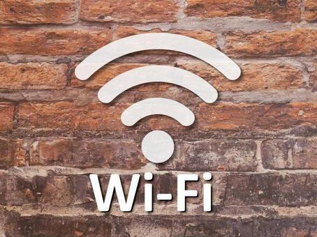 WiFi (brick)