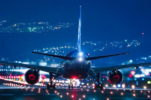 Airplane charcoal jet