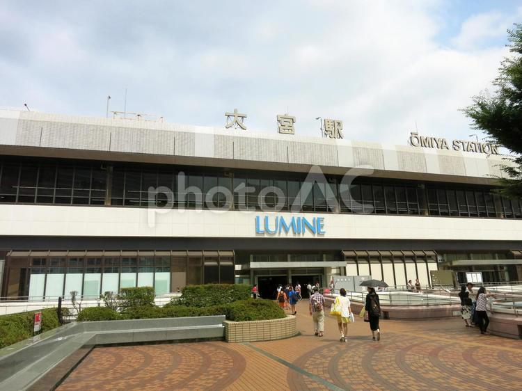 大宮駅の写真