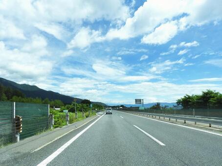 Highway 04