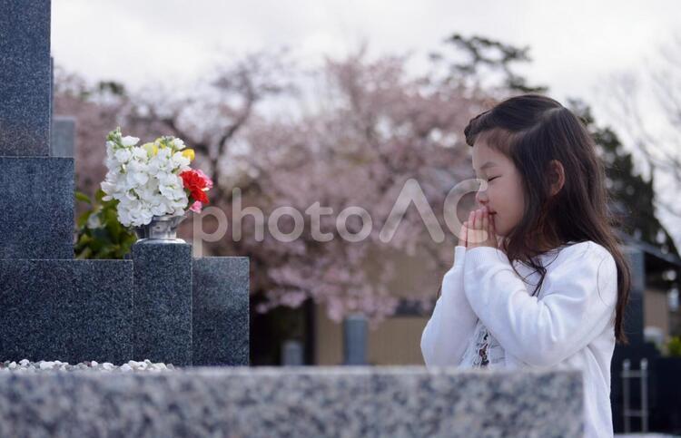 御墓参りの写真