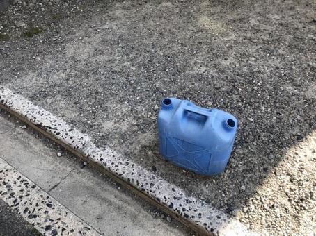 Kerosene cans left unattended