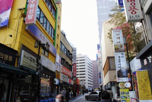 한국의 거리
