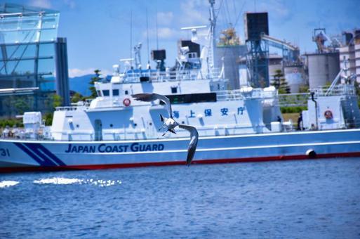 Marine Security Department