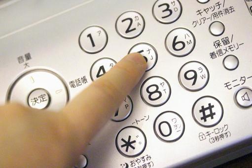 電話固定電話按鈕電話