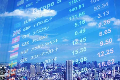 Money and Economy 2 EU