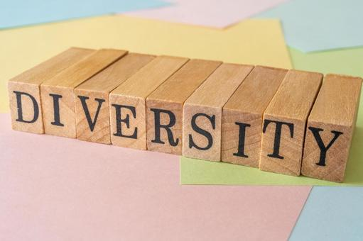"""Diversity   Stamp with """"DIVERSITY"""" and colorful origami"""