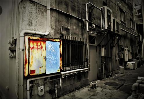 Graffiti in the back alley (one point color)