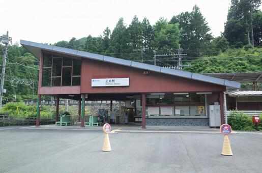 Shimaru station building